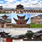 8 Architectural Wonder-Pins of Yunnan